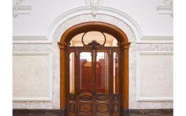 Porta de Entrada para o Balneário